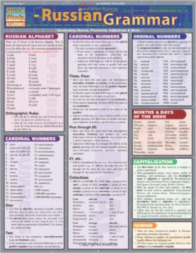 Russian Grammar Laminate Reference Chart