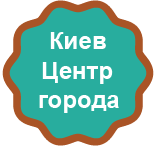 Central Location Badge   RU