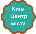 Central Location Badge UA